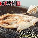 【ふるさと納税】海産物セット 天然鯛!旬の魚の干物セット(総...