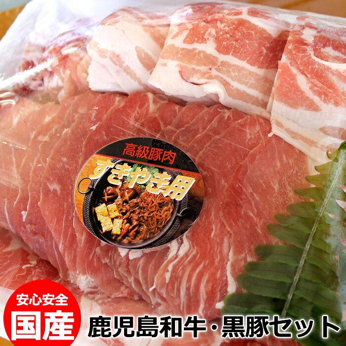 精肉・肉加工品, その他肉類