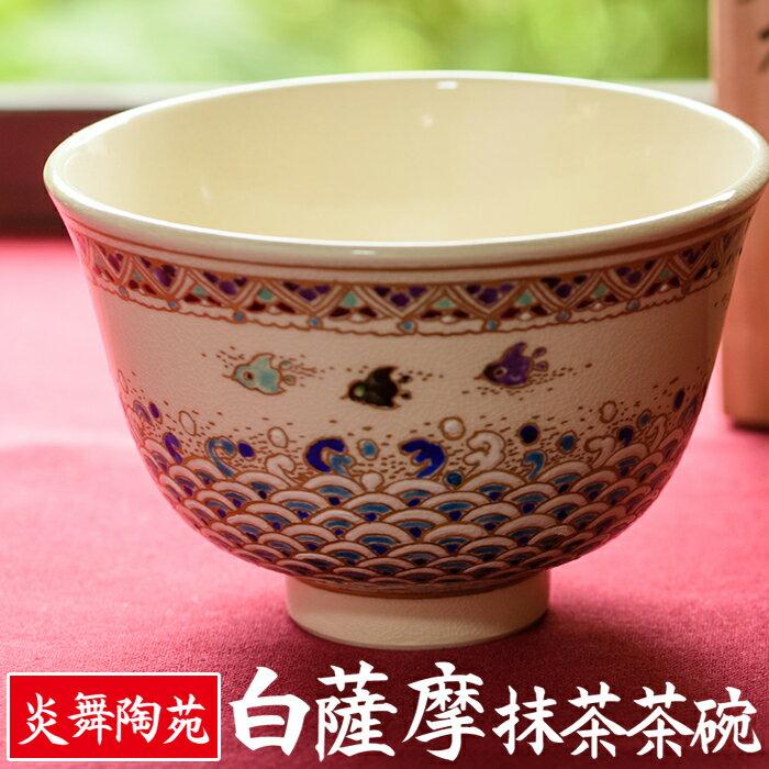 茶道具・湯呑・急須, 抹茶茶碗  ()