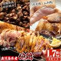 【ふるさと納税】美味しい地鶏、ご当地名産のがもらえる自治体はどこですか?