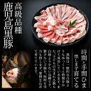 鹿児島黒豚角煮 画像3