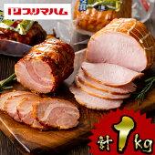【ふるさと納税】プリマハム「鹿児島紀行ギフトH-490(計1.1kg)」各2本4本セット豚肉ロースハム詰合せ
