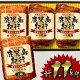【ふるさと納税】鹿児島紀行ギフト ≪H-490≫ロースハム・焼豚×各2本・計4本(計1kg…