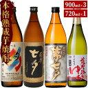 【ふるさと納税】七夕(セブンスターズ)900シリーズ【吉村酒店】