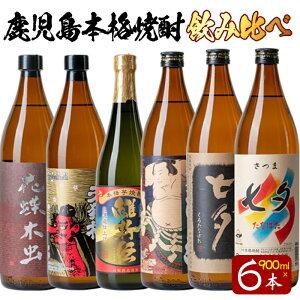 [Heimatstadtsteuer] Satsuma authentische Shochu 6 Getränke vergleichen Set Blumen Schmetterlingsinsekt, Tengu Sakura, Tanabata, Kuranotanabata, Nishino Meer, Ishinden 900ml x 6 Flaschen [Fuyong Hotel]