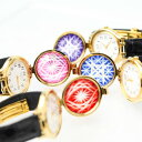 【ふるさと納税】■薩摩切子 腕時計