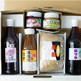 【ふるさと納税】【お取り寄せで大人気】鹿児島の麦味噌 ふるさと便セット(紫)