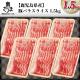 □【ふるさと納税】 鹿児島県産 豚バラスライス1.5kg - 国産豚肉 豚バラ肉(豚バラ白…
