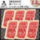 □【ふるさと納税】 鹿児島県産 豚ロースしゃぶしゃぶ1.5kg - 国産豚肉 しゃぶしゃぶ…