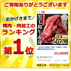 【ふるさと納税】<2020年2月に発送予定>日本一の和牛!鹿児島県産黒毛和牛モモスライス 計2,020g(505g×3P、さらに505gを1P!)きめ細かな霜降りが特徴の牛肉をすきやき、しゃぶしゃぶで!【ナンチク】 b5-080・・・ 画像1