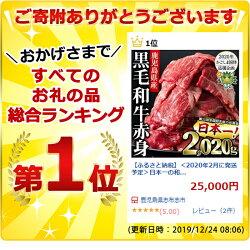 【ふるさと納税】日本一の和牛!鹿児島県産黒毛和牛モモスライス 計2,020g(505g×3P、さらに505gを1P!)きめ細かな霜降りが特徴の牛肉をすきやき、しゃぶしゃぶで!【ナンチク】 b5-080・・・ 画像2