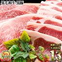 【ふるさと納税】和牛日本一!鹿児島黒毛和牛ロースステーキ・鹿...