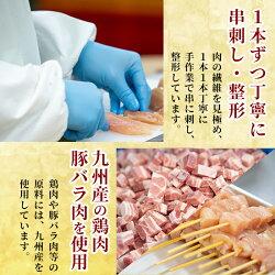 【ふるさと納税】国産やきとりセット(タレ付き)<冷凍生>計60本、約1.8kg!九州産の鶏肉を使用し姶良市で製造したもも串・皮串・ももネギマ串・砂肝串・ささみ串・豚バラ串の6種類焼き鳥セット、豚バラ串♪6本入り小分け10パック焼鳥セット、豚バラ串【フタバフーズ】・・・ 画像2