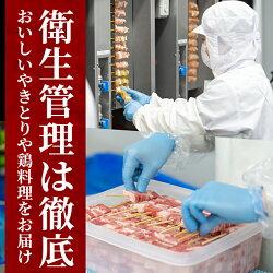 【ふるさと納税】国産やきとりセット(タレ付き)<冷凍生>計60本、約1.8kg!九州産の鶏肉を使用し姶良市で製造したもも串・皮串・ももネギマ串・砂肝串・ささみ串・豚バラ串の6種類焼き鳥セット、豚バラ串♪6本入り小分け10パック焼鳥セット、豚バラ串【フタバフーズ】・・・ 画像1