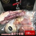 【ふるさと納税】黒さつま鶏1羽セット【NSファーム】