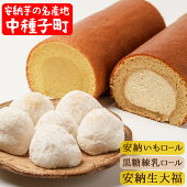 【ふるさと納税】洋生菓子詰め合わせ