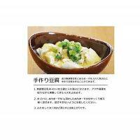 【ふるさと納税】沖縄の海塩「ぬちまーす」ベーシックセット