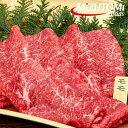 【ふるさと納税】沖縄県産黒毛和牛すき焼き用モモ(300g)