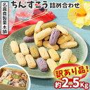 レスポワール L10S 贈り物 ギフト プチギフト お菓子 お土産 神戸 風月堂 神戸風月堂
