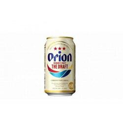 【ふるさと納税】【オリオンビール】オリオン ザ・ドラフト(化粧箱入り)【350ml×12缶】 画像1
