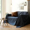 【Fab the Home】ライトデニム/ネイビー マルチカバー 210×210cmソファカバー ベッドカバー等多用途に使えます