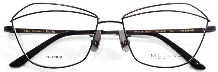 【 おしゃれ メガネ 】MEE EYEWEAR《 For Sparkle 》ミーアイウェア フォースパークル [サングラス][チタン][ファッション][日本製] 送料無料 メガネケース・メガネ拭き付