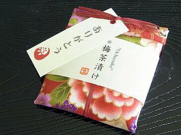 京のお茶漬けプチギフト 和柄手ぬぐい包み Ochazuke (梅) お茶漬け うめ 梅味【あす楽対応】