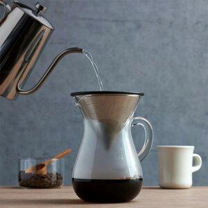 コーヒー カラフェ 600ml 4cups KINTO (キントー) セット ステンレス SLOWCOFFEESTYLE ドリッパードリップポット コーヒードリッパー 耐熱ガラス ギフト プレゼント