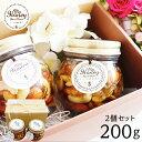 【送料無料】MY HONEY マイハニー ナッツの 蜂蜜漬け 200g×2個セ……