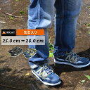 防水 安全靴 鋼鉄製 先芯 作業 スニーカー メンズ かっこいい おしゃれ 反射材 軽量 ローカット ハイカット ブランド アウトドア ストリート cpm371 レディース 作業靴