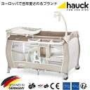 【即納】ドイツの名門ハウク・ベビーセンター<Hauck Baby Center>多機能 プレイヤード ベビーサークル 折りたたみベビーベッド たためる 持ち運び コンパクト 簡易ベッド ベビー ベッド おむつ替え お昼寝 赤ちゃん 安全グッズ 便利グッズ 体重15kgまで