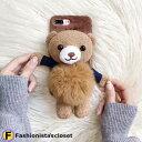 *iPhone6/6S/6+/6S+、iPhone7/8+X対応*クマさんぬいぐるみiphoneケース【アイホンケースiPho……