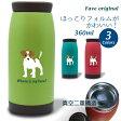真空マグボトル (ジャックラッセルテリア) マグ ボトル 真空 ステンレス オリジナル ラッセルテリア ジャック JRT 犬 イヌ いぬ ペットシリーズ 動物 アニマル レッド ブルー グリーン 赤 青 緑