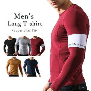 スリムフィット ロンT メンズ Tシャツ 長袖 ライン ラグジュアリー 大人カラー 男性 マッチョ スタイリッシュ ジム トレーニング GTLINE Favolic ファボリック