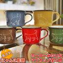 【名入れ/猫雑貨】ねこちゃんマグプレゼントにも喜ばれる猫グッズ♪