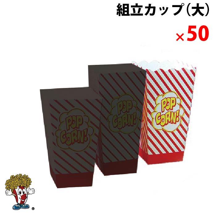 スナック菓子, その他  ( ) 50