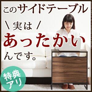 サイドテーブル ウォール ヒーター テーブル コーヒー ソファー