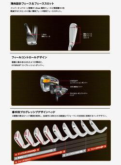 テーラーメイドPSiアイアン5本セット(#5~PW)N.S.PRO930GHNSプロスチールシャフト【ゴルフクラブ】