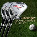 【送料無料★ポイント10倍】Slazengerのユーティリティースラセンジャー[Slazenger] SX9.9 UTIL...