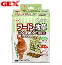 GEX フードと牧草DX BOX固定式【食器/えさ/エサ入れ】【ハムスター/うさぎ/リス/モルモット】【小動物】
