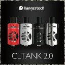 【液漏れしない新機構採用】【トップフィル&SUBΩ(サブオーム)対応】 電子タバコ VAPE KangerTech(カンガーテック) 社製 アトマイザー CLTANK2.0