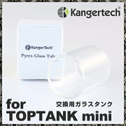 KangerTech カンガーテック TOPTANKmini トップタンクミニ