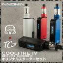 【温度管理対応 】【 電子タバコ VAPE 】【 INNOKIN (イノキン ) 社製 】【クールファイヤー 4 TC100】&【 isubV 】CoolFire4 TC100 & isubV 3ml スターターセット