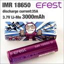 【大容量長持ちタイプ】Efest 正規販売店電子タバコ VAPE バッテリー Efest IMR 18650最大放電...