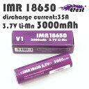 電子タバコ VAPE バッテリー Efest IMR 18650最大連続放電電流35A容量3000mAh