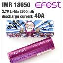 【超低抵抗に耐えるタイプ】Efest 新製品電子タバコ VAPE バッテリー Efest IMR 186502600mAh最...