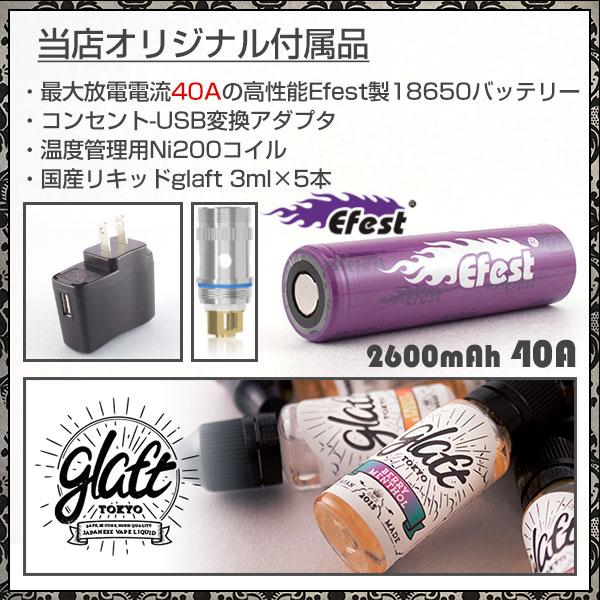 Eleaf iStick PICO & MELO3mini スターターセット