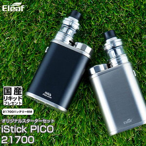 iStick Pico 21700 with ELLO スターターキット