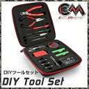 電子タバコ VAPE 用COILMASTER 社製 DIY ツールセット V2