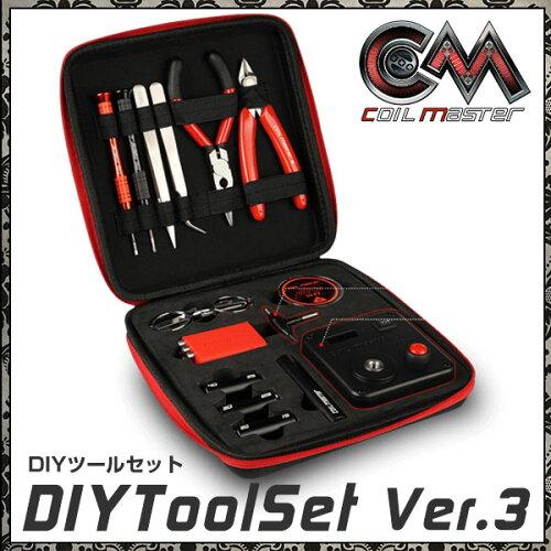 電子タバコ VAPE 用COILMASTER 社製 DIY ツールセット Ver3